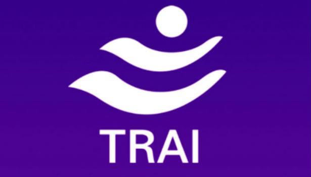 TRAI Logo Violet